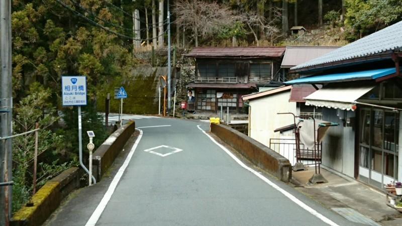 2018.1.11 みさくぼ (142) 北遠本線 - 相月橋 1280-720
