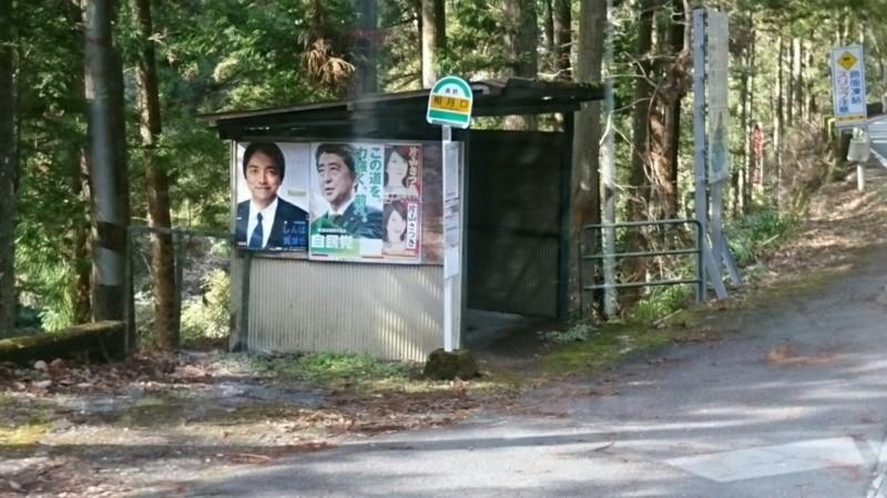 2018.1.11 みさくぼ (143) 北遠本線 - 相月口バス停 1280-720