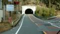 2018.1.11 みさくぼ (146) 北遠本線 - 相月トンネルてまえを右折 1280-720