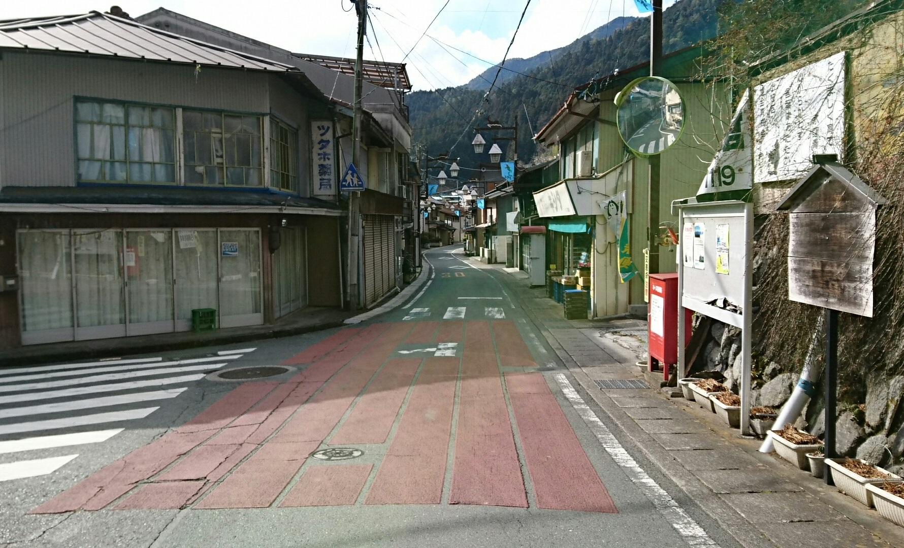 2018.1.11 みさくぼ (177) ゆめかいどう - ツタホ薬局 1780-1080