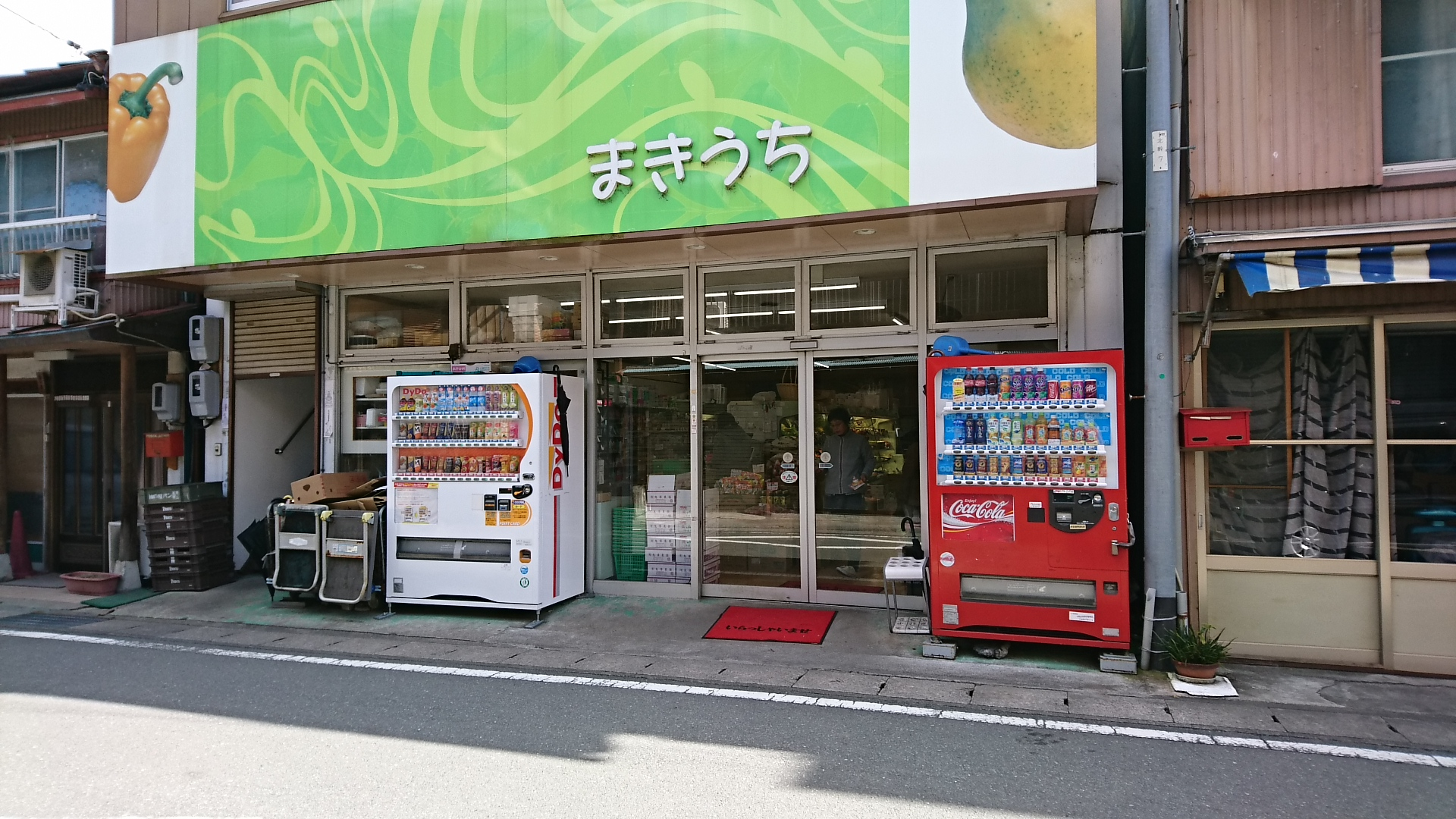 2018.1.11 みさくぼ (180) ゆめかいどう - まきうち 1920-1080