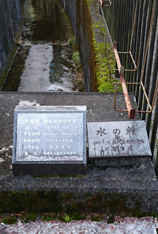 2018.1.11 みさくぼ (184) ゆめかいどう - みずの精 1040-1050
