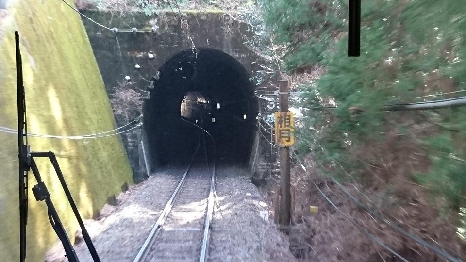 2018.1.11 みさくぼ (225) 豊橋いきふつう - トンネル(城西-相月間) 960-540