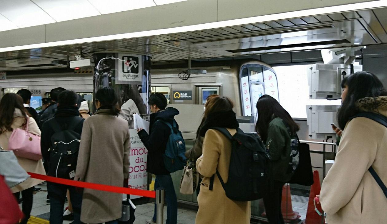 2018.1.15 名古屋 (5) 名古屋 - 藤が丘いき 1260-730