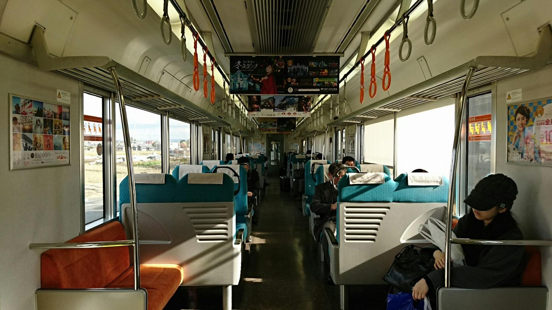 2018.1.18 豊橋いき新快速 (2) クハ312-3028 1850-1040
