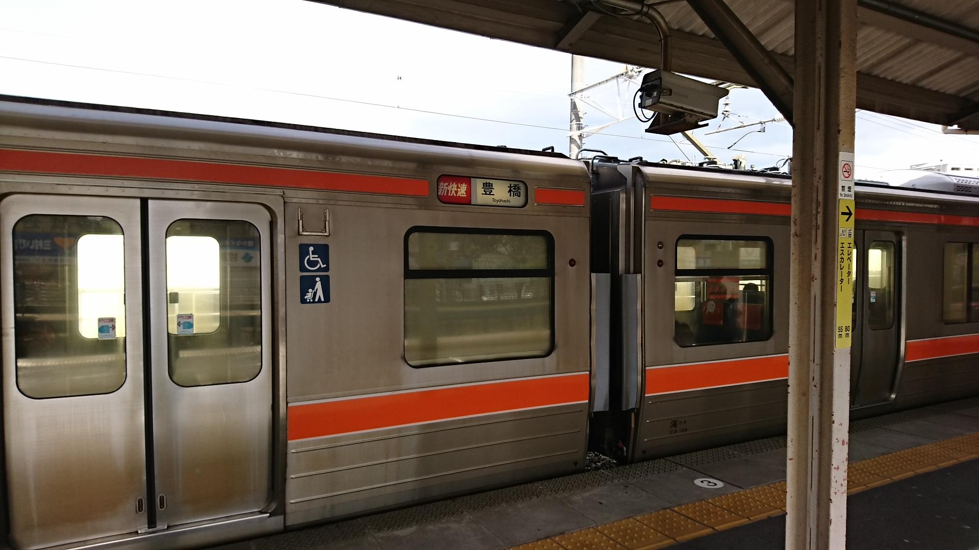 2018.1.18 豊橋いき新快速 (6) クハ312-21 1920-1080