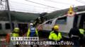 2018.1.25 ミラノ近郊で通勤電車が脱線事故 - 日テレニュース (11)