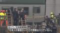 2018.1.25 ミラノ近郊で通勤電車が脱線事故 - 日テレニュース (10)