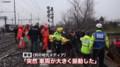 2018.1.25 ミラノ近郊で通勤電車が脱線事故 - 日テレニュース (9)
