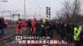 2018.1.25 ミラノ近郊で通勤電車が脱線事故 - 日テレニュース (8)
