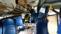 2018.1.25 ミラノ近郊で通勤電車が脱線事故 - 日テレニュース (7)
