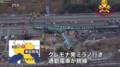 2018.1.25 ミラノ近郊で通勤電車が脱線事故 - 日テレニュース (3)