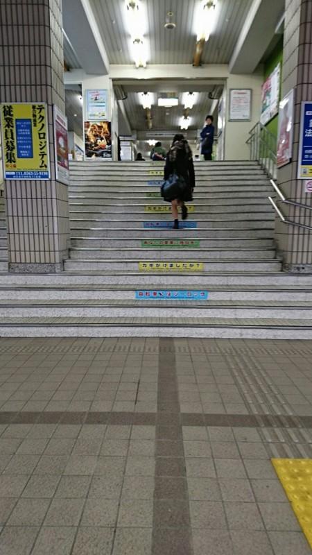 2018.2.2 かにじゅん (72) 西尾 - おお階段 540-960