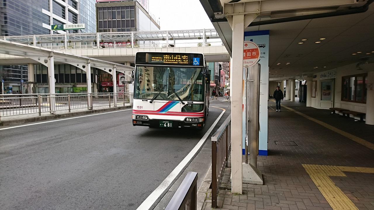 2018.2.5 東山住宅線 (2) 豊田市バス停 1280-720