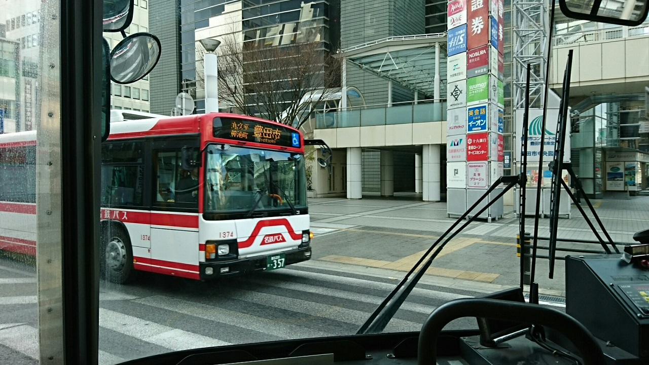 2018.2.5 東山住宅線 (5) えきまえどおり 1280-720