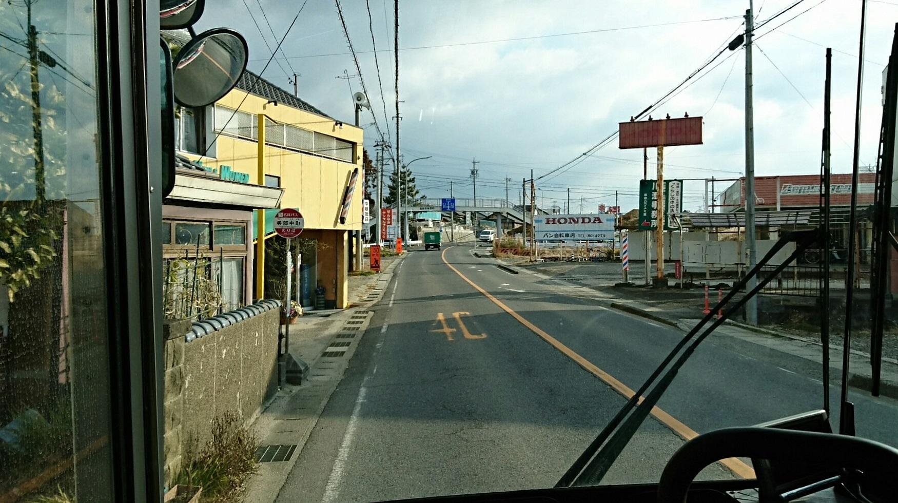 2018.2.5 東山住宅線 (23) 寺部中町バス停 1750-980