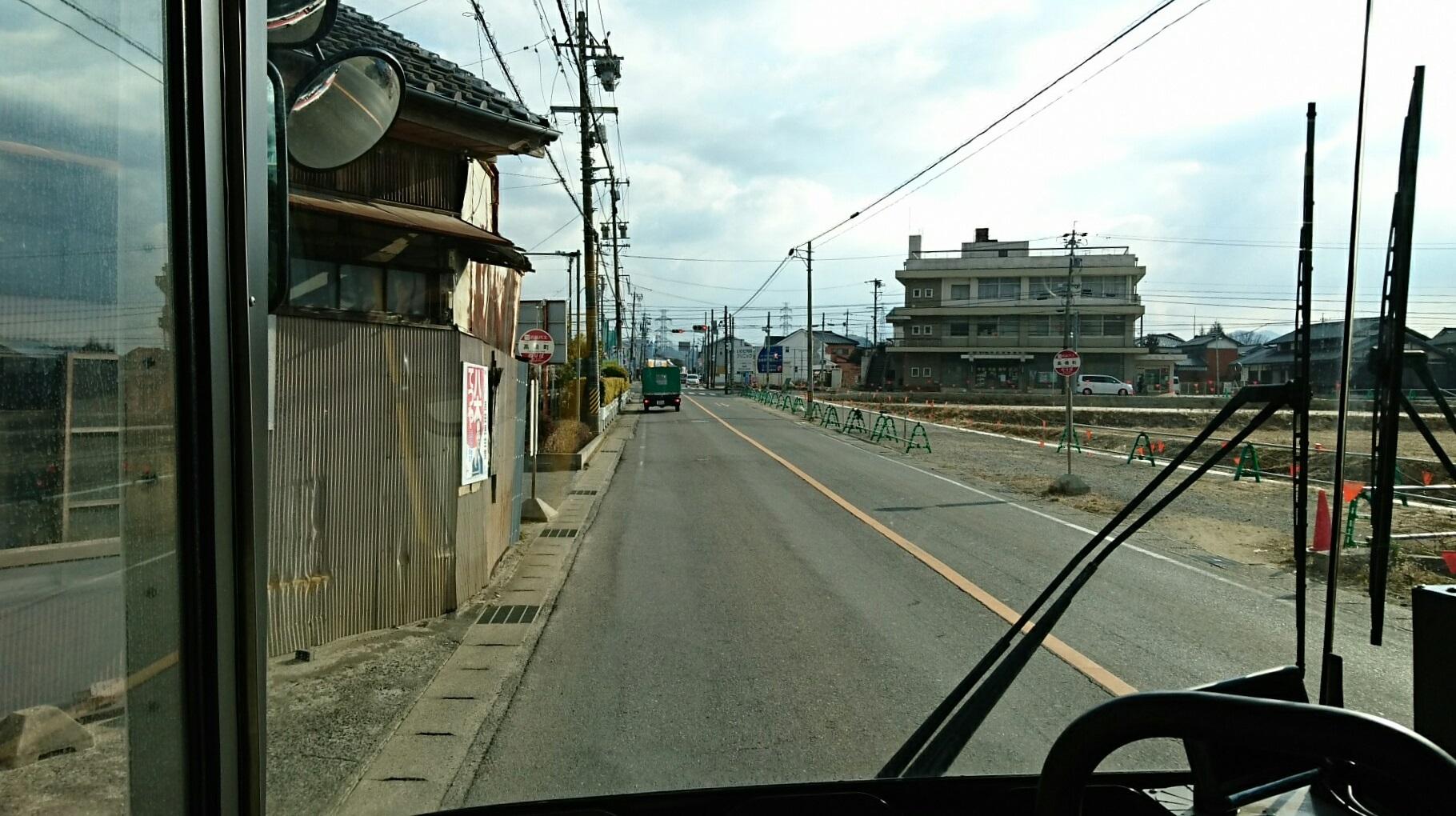 2018.2.5 東山住宅線 (26) 高橋町バス停 1820-1020