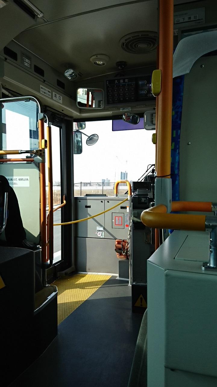 2018.2.5 東山住宅線 (69) 「つぎは久保町」 720-1280