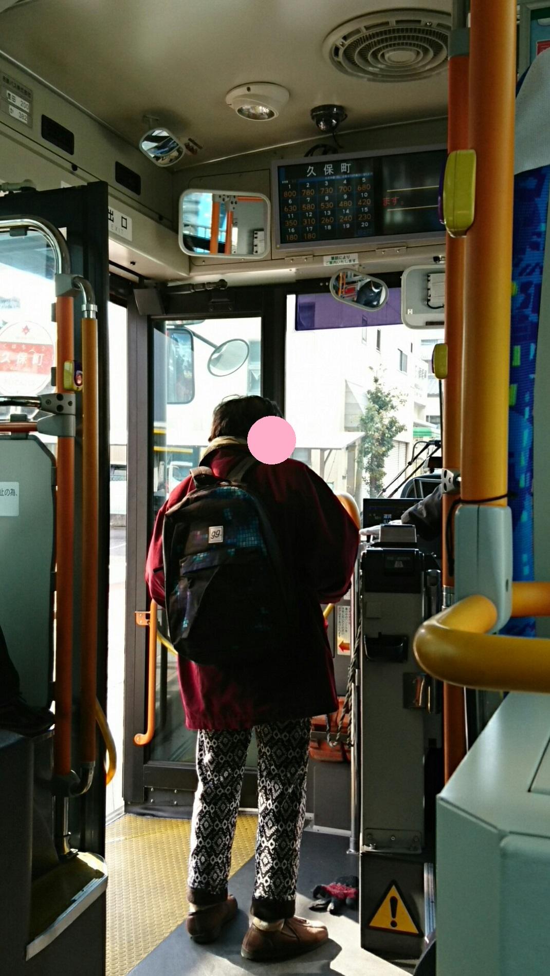 2018.2.5 東山住宅線 (70) 久保町バス停 1070-1900