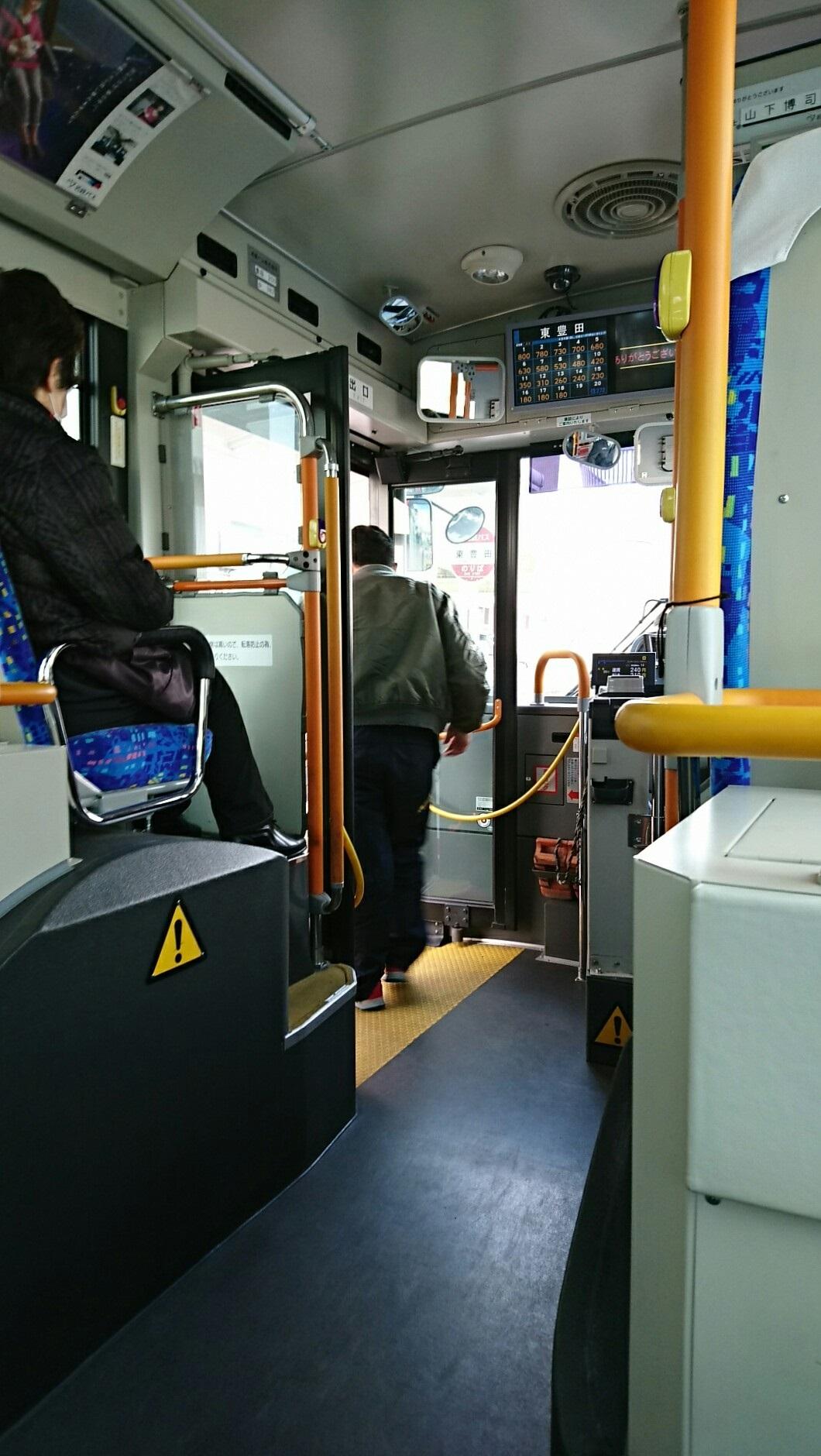 2018.2.5 東山住宅線 (71) 東豊田バス停 1060-1880