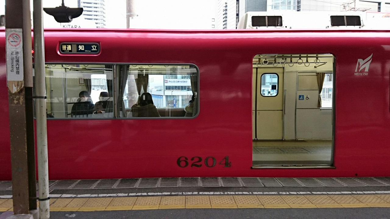 2018.2.5 三河線かえり (6) 豊田市 - 知立いきふつう 1280-720