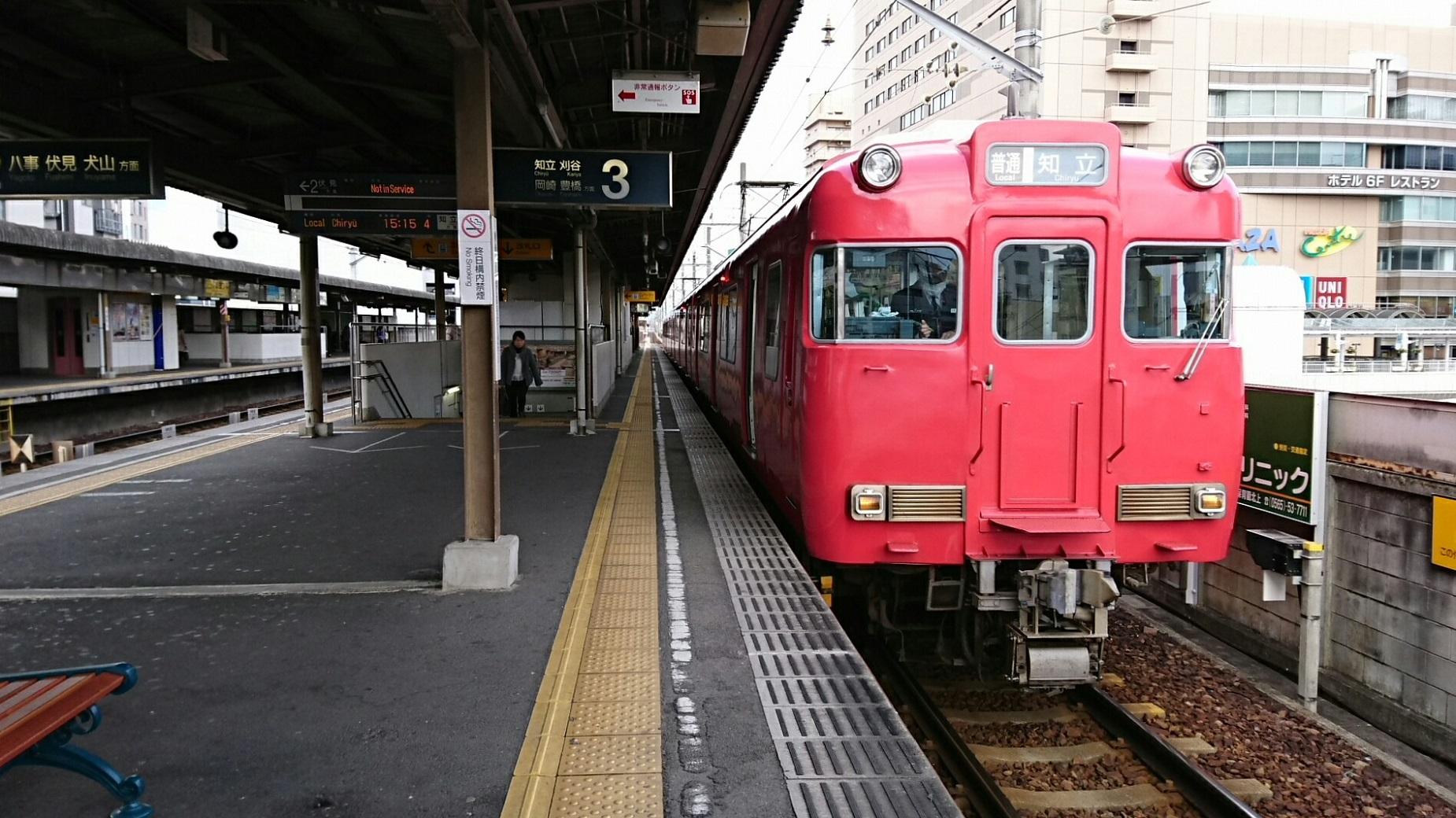 2018.2.5 三河線かえり (7) 豊田市 - 知立いきふつう 1850-1040