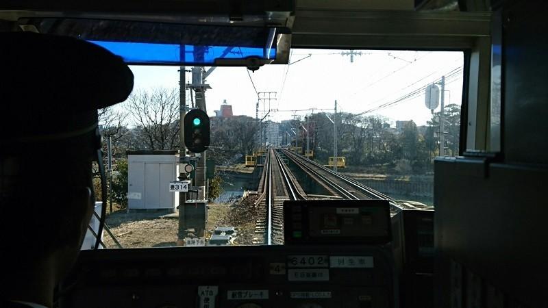2018.2.8 名鉄 (7) 東岡崎いきふつう - 菅生川をわたる 800-450