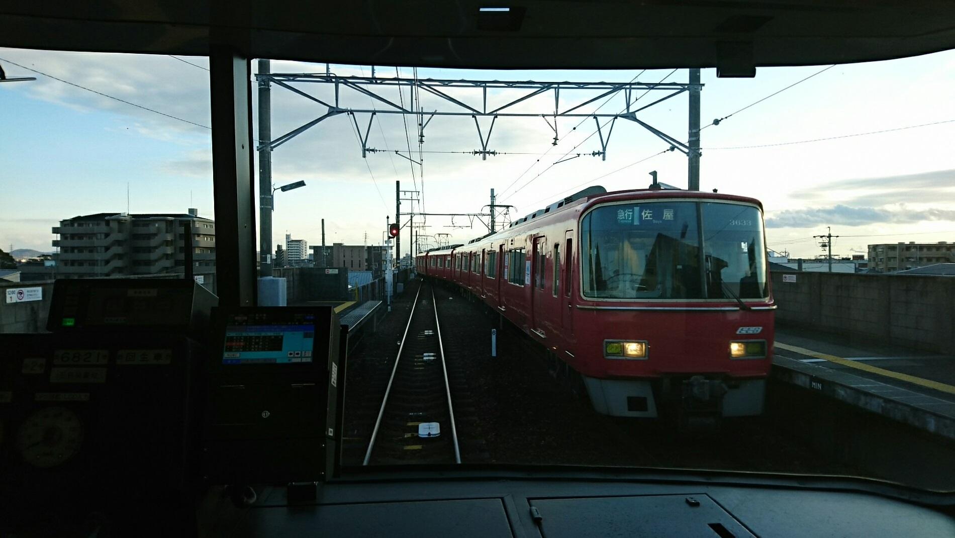 2018.2.11 西尾線 (6) 西尾いきふつう - みなみあんじょう(佐屋いき急行) 1900-1070