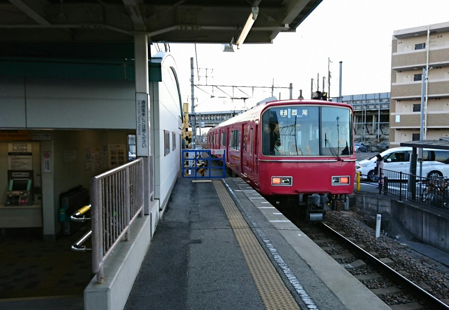 2018.2.11 西尾線 (8) 古井 - 西尾いきふつう 1520-1050