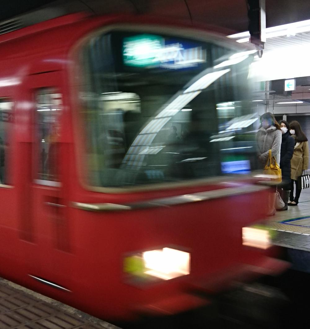 2018.2.14 (2-1) 名古屋 - 犬山いき準急 1000-1060