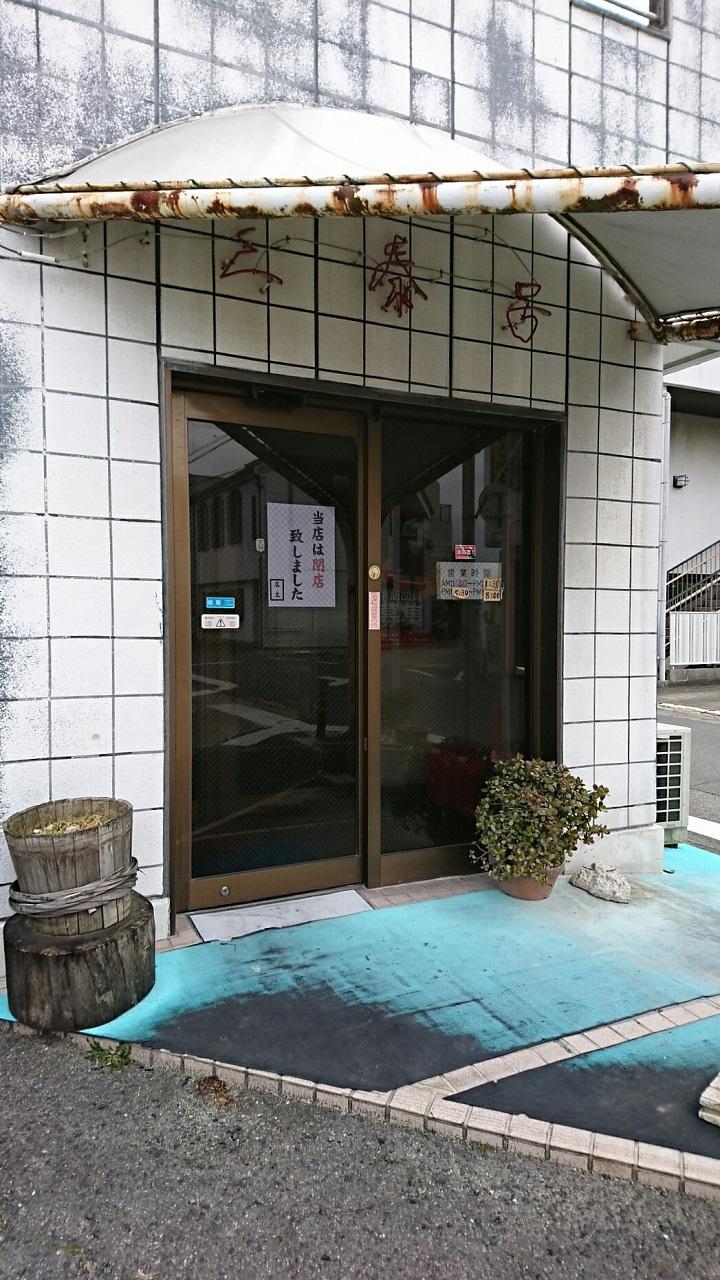 2018.2.15 (4) 三泰号 720-1280