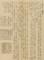 1.碧海郡の一般状況 1400-1900