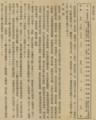 2-2.本郡農業状態 1520-1900
