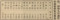 4.1934年度町村農会費支出予算 1105-365