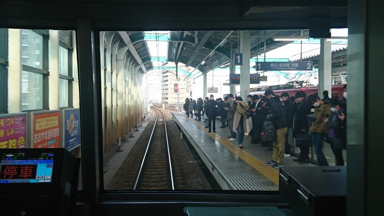 2018.2.19 岐阜 (19) 弥富いき急行 - 鳴海 1280-720