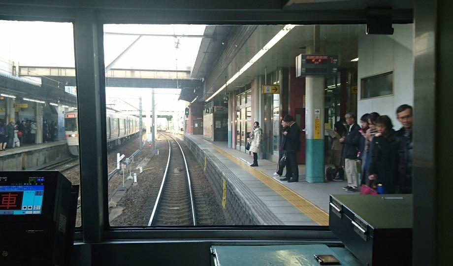 2018.2.19 岐阜 (32) 弥富いき急行 - 金山 920-540
