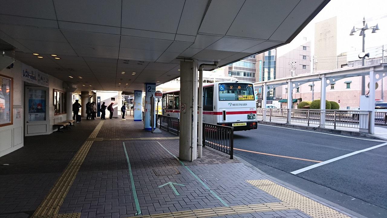 2018.2.27 (24) 豊田市 - 足助いきバス 1280-720