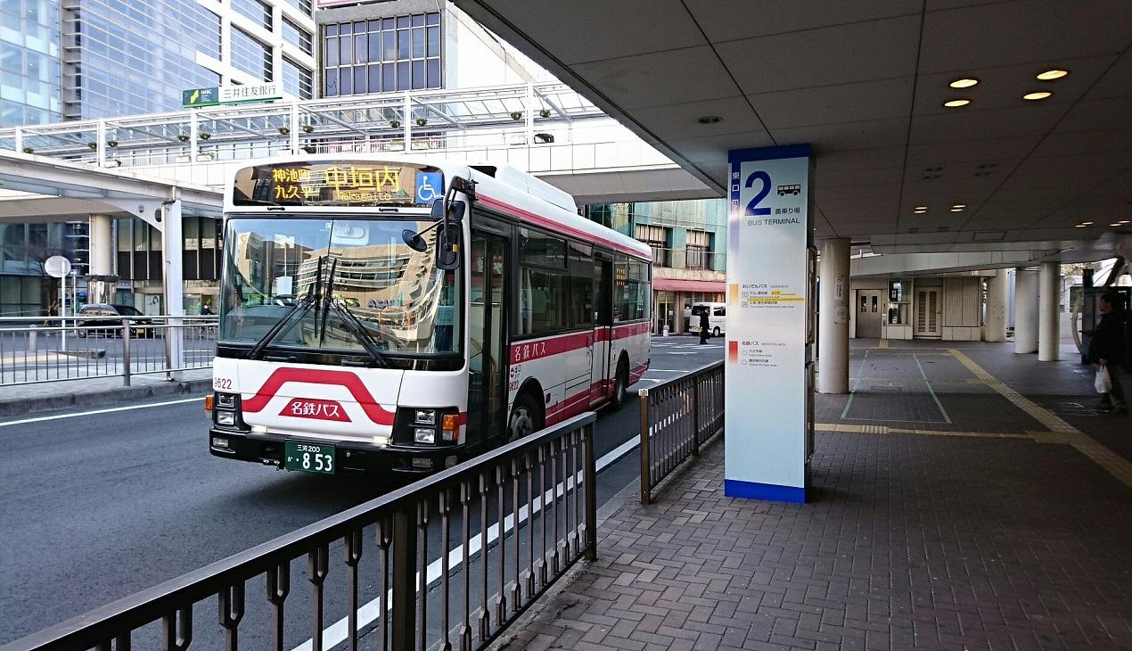 2018.2.27 (28) 豊田市 - 中垣内いきバス 1270-730