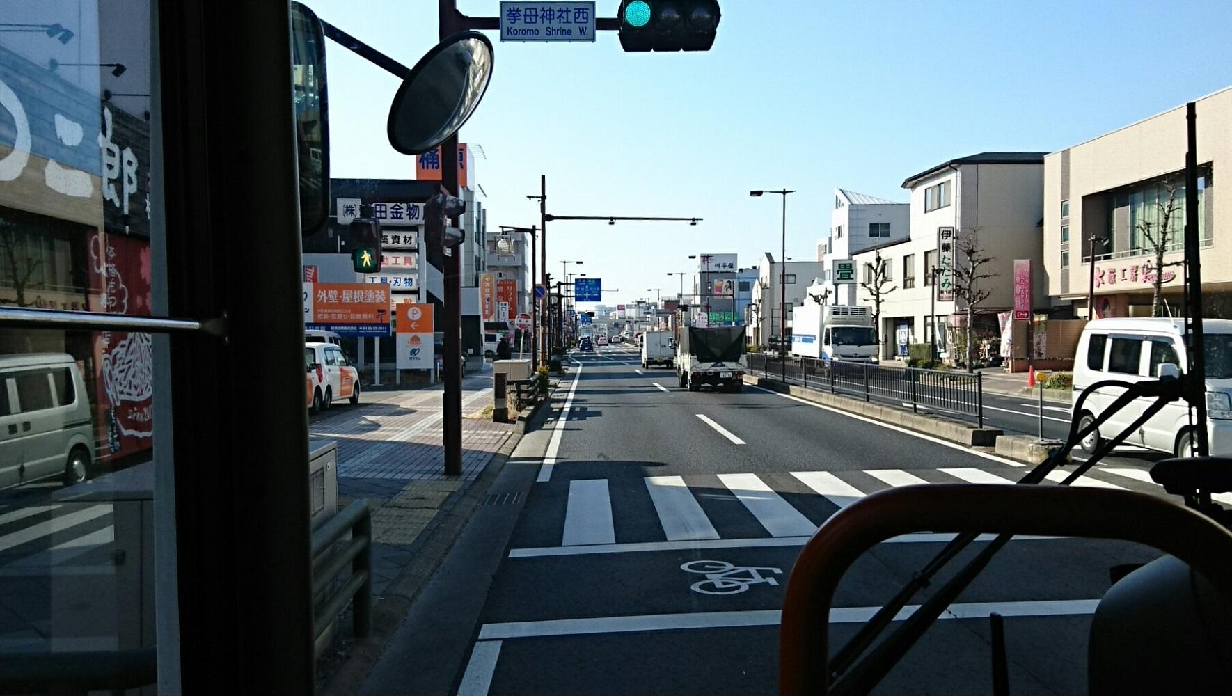 2018.2.27 (32) 中垣内いきバス - 桜町バス停 1770-1000