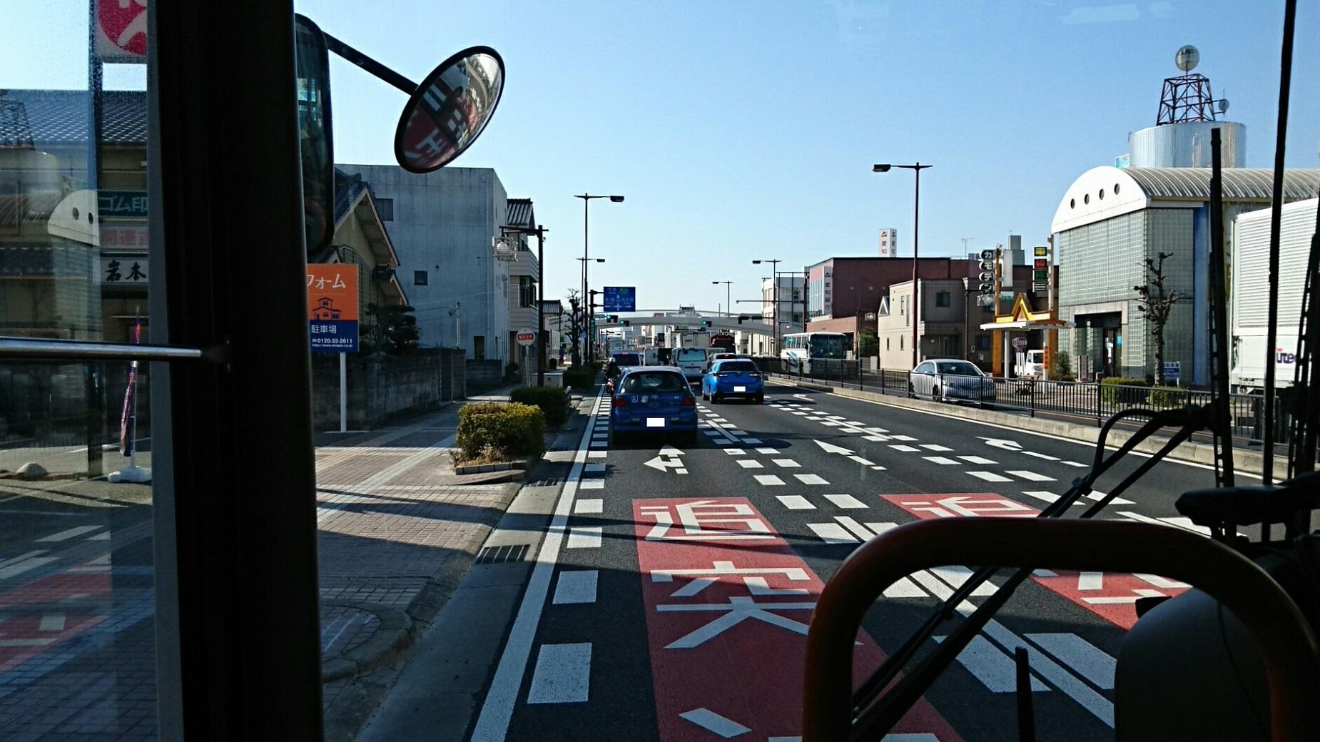 2018.2.27 (33) 中垣内いきバス - 豊田本町バス停 1850-1040