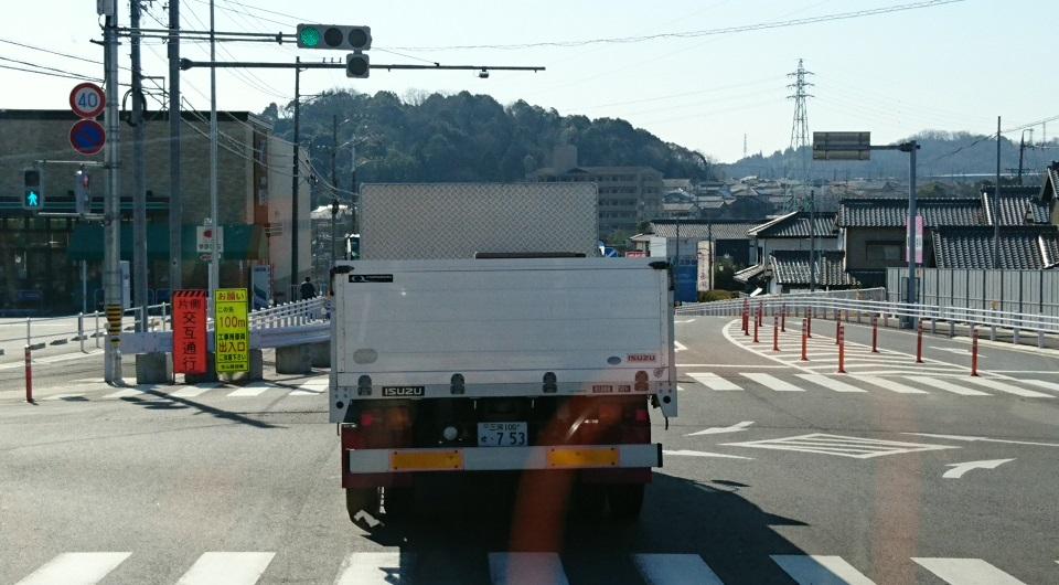 2018.2.27 (45) 中垣内いきバス - やまのぶ交差点 960-530