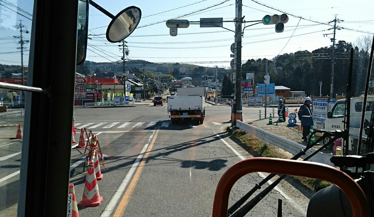 2018.2.27 (46) 中垣内いきバス - 泉町2丁目交差点 1290-750