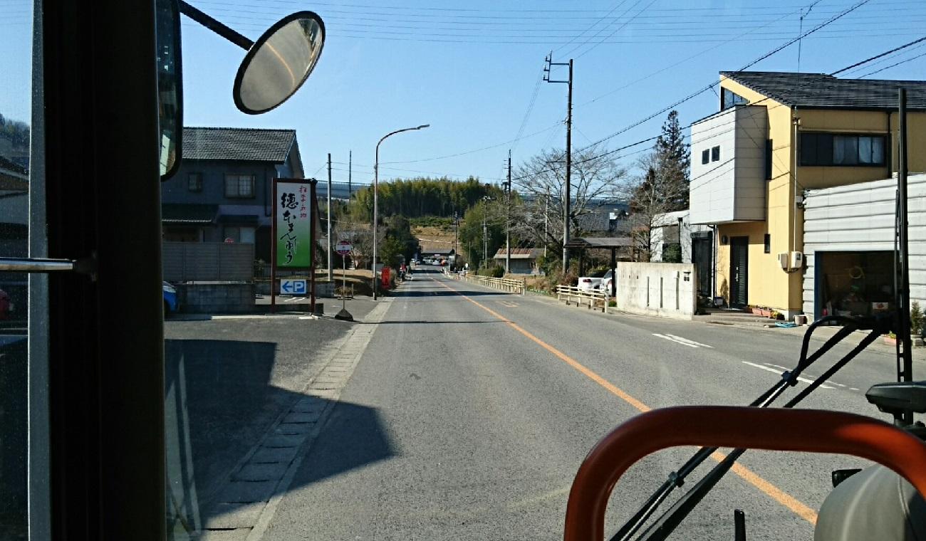 2018.2.27 (67) 中垣内いきバス - 中バス停 1300-760