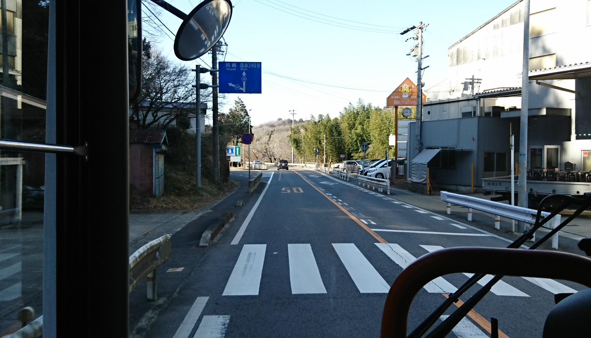 2018.2.27 (71) 中垣内いきバス - 中垣内バス停てまえ 1890-1080
