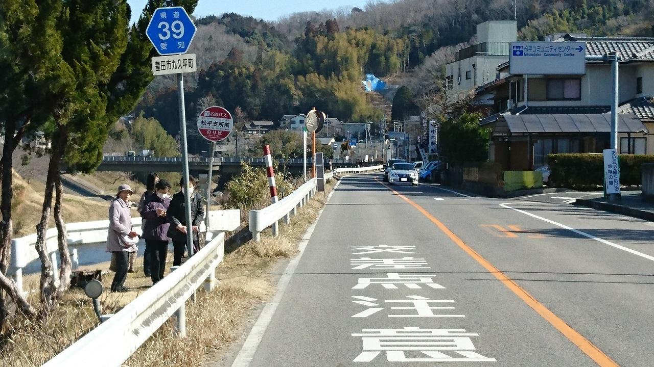 2018.2.27 (78) 豊田市いきバス - 松平支所前バス停 1280-720