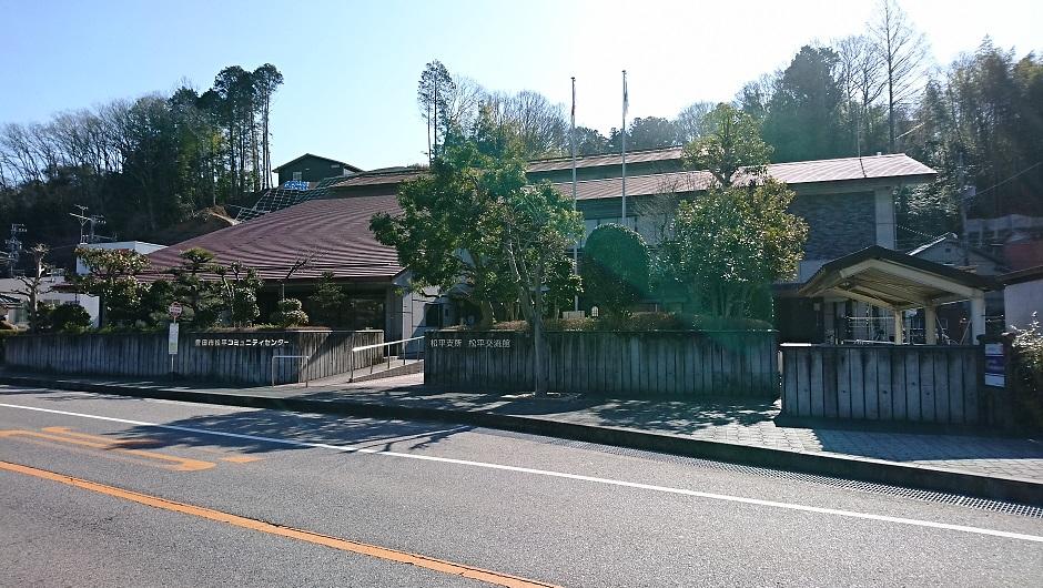 2018.2.27 (81) 松平支所前バス停 940-530