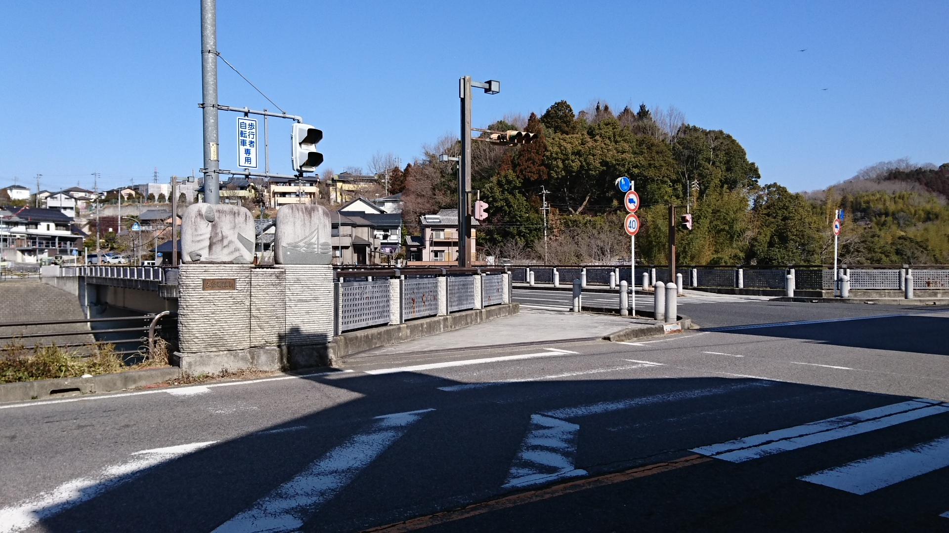 2018.2.27 (87) 九久平 - 港橋 1920-1080