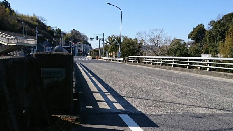 2018.2.27 (89) 九久平 - 新双竜橋 1280-720