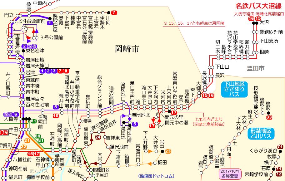 名鉄バス 路線図