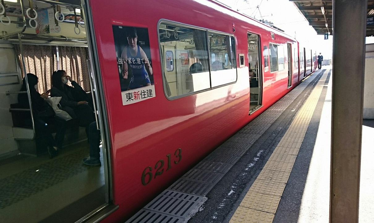 2018.3.3 豊田市 (4) みなみあんじょう - しんあんじょういきふつう 1210-720